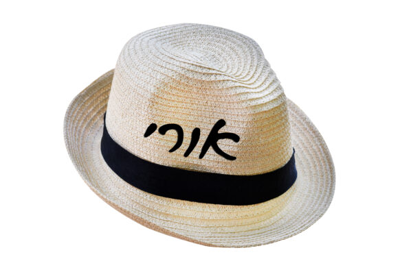 White,Fashion,Hat,Made,Of,Natural,Materials,On,White,Background.
