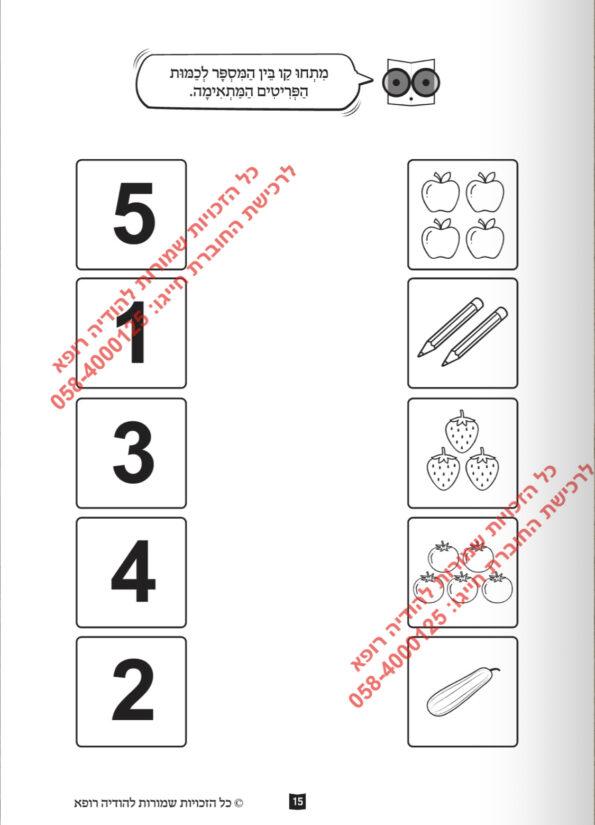 73EC7F84-60AE-414D-9BF8-4475F2F7D0BD